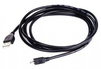 Cables USB Gembird