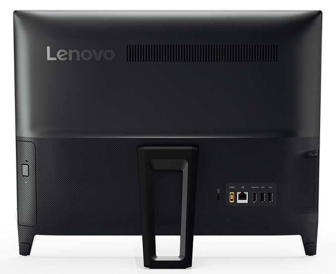 All-in-One Lenovo